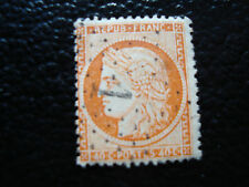 FRANCE - timbre yvert et tellier n° 38 obl (A15) stamp french (Z)