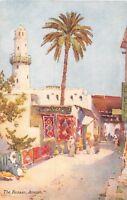 POSTCARDS   EGYPT   ETHNIC   ASSUAN   The  Bazaar