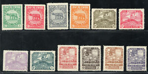 1919 Fiume SC B4-B15 Romulus & Remus Complete Set of 12 - MNG F/VF