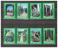 S10017) Vatican MNH 1995,European Nature,Gardens 8v