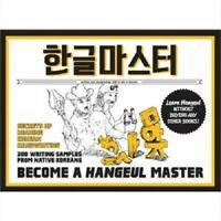 Become A Hangeul Master Learn Study Book Writing Korean Language ENG ver_EA