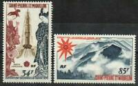 Saint Pierre & Miquelon Stamp - Geishas, rocket, expo 70 emblem - NH