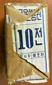 KOREA SOUTH 10 JEON P28 1962 X 1000 Pcs ORIGINAL Brick Lot BUNDLE UNC MONEY NOTE