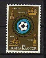 15197) Russia 1984 MNH New - European Soccer