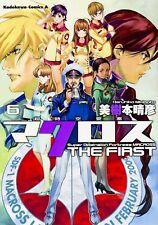 JAPAN NEW Super Dimension Fortress Macross: The First 6 Haruhiko Mikimoto manga
