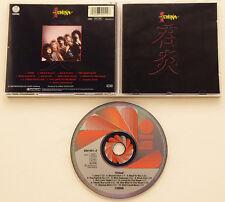 China (1988, debut, Original) Melodic Rock, Jaded Heart, Gotthard, Pink Cream 69