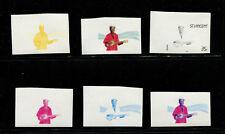 St Vincent  1985 Music Musical Instruments Scott 845-48 IMPERF Color Proofs