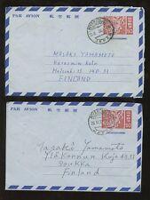 JAPAN to FINLAND 1973 STATIONERY AEROGRAMMES...MASAKI YAMAMOTO