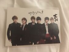 Boyfriend Group Official Photocard Card Kpop K-pop With Top loader Us Seller