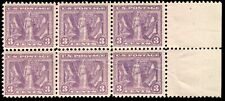 US #537 3c Victory Issue Block of 6 MNH Fine (CV $120)
