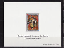 FG ND   centre national des arts du cirque    1993   num: 2833