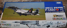 1/144 Tomytec F-15DJ 50th Anniversary Special Design - out of production