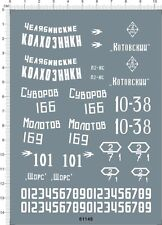 Detail Up 1/35 Military WWII T-34-76 T-34/76 Russian U.S.S.R. Tank Model Decal