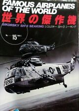 Famous Airplanes of The World No.15 Sikorsky SH-3 Seaking 1989