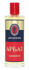 Арбат/ Arbat Novaya Zarya /Russian legendary classic Eau de Cologne/in gift box