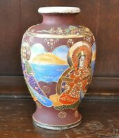 Gorgeous Tall Brown Satsuma Inspired Vintage Japanese Vase - 20cm Tall
