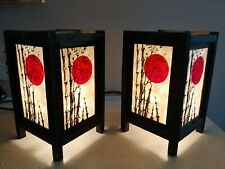 Pair of Asian Oriental Japanese Wood and Paper Art Bedside or Table Lamps