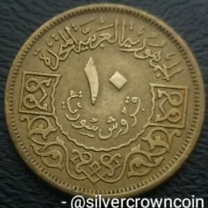 UAR Syria 10 Piastres 1960 AH1380. KM#92. 10 Cents coin. One year issue. Falcon.