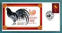 2017 YEAR OF THE ROOSTER SOUVENIR COVER- SUMATRA