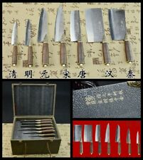 Boutique 1 Sets 7 Pcs Hand Forged Longquan Home Kitchen Knife Chef kitchen Knife