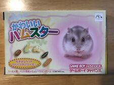 Game Boy Advance Pretty - Kawaii Hamster Nintendo Pet game JAPAN F/S