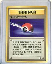 TRAINER: POKEBALL Vintage ©1997 JAPANESE Jungle Set NEAR MINT Pokemon Card