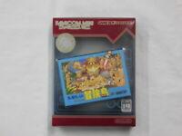 Y1902 Gameboy Advance Famicom mini Takahashi meijin no boukenjima GBA w/box