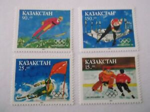 1994 Kazakhstan Winter Olympic Games mounted mint Mi.41/4, Z43
