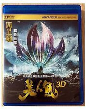 "Stephen Chow ""Mermaid"" 2016 HK 2D + 3D Romance Fantasy Comedy Region A Blu-Ray"