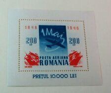 Souvenir Sheets Romania Scott#  CB5 Plane Skywriting  1946  MNH H17