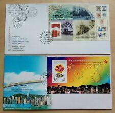 Hong Kong 1997 Return to China (Last & First Day) SS FDC 香港回归中国(前夕与首日)纪念首日封