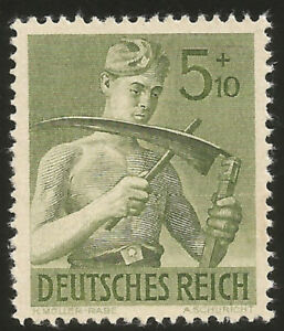 1943 WWII Nazi Germany Hitler Youth Jugend Youth with Scythe Green Mint Stamp WW