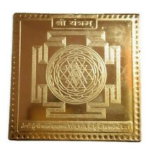 ASTHADHATHU SHREE SHRI YANTRA WITH ENGRAVED PATTERN MANTRA POWERFUL CHAKRA
