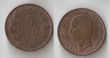 New listing Greece 5 lepta 1882
