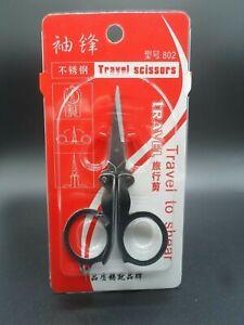 Folding Scissors Travel Pocket Size Stainless Steel Foldable Scissors UK Seller