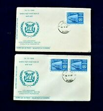 Two India FDC 'Maritime Organisation' Stamps Series 1969- Poona Postmarks