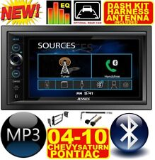 04-10 CHEVY PONTIAC SATURN BLUETOOTH TOUCHSCREEN USB SD AUX CAR RADIO PKG