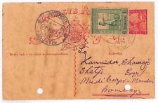 Z33 1940 PORTUGUESES INDIA *Mandvi* Stationery Postcard Bombay {samwells} PTS