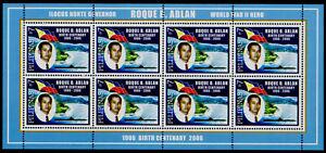 Philippines 3058 sheet MNH Rogue B. Ablan, Politician, Military Hero, Sumbarine
