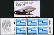 Korea Süd 1995 Boeing 747 Flugzeug Airplane 1812 D Markenheft Stamp Booklet MNH