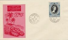 SEYCHELLES : CORONATION OF QUEEN ELIZABETH II, FIRST DAY COVER (1953)
