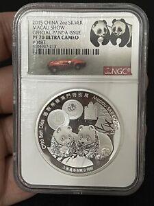 NGC PF70 China 2015 Macau Numisatic Society Expo Show Panda Silver Medal 2oz