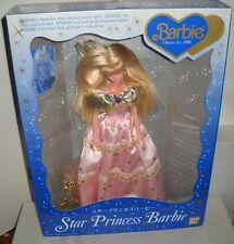 #6758 NRFB Vintage Ban Dai Japan #13 Star Princess Barbie Japanese Doll