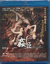 The Treacherous (2015) Blu-Ray [Region A] English Subtitles - Ju Ji-hoon - Korea