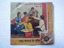 RAKSHA BANDHAN KE GEET SUPER 7 PURINIMA GOPA MONIDIPA  rare EP RECORD 1980 EX