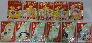 12/24/48/96 Pcs Cute Sheep Chinese New Year Red Envelope Lucky Money Bag