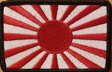 JAPAN FLAG Iron-On Patch Japanese Empire Rising Sun Emblem Black Border