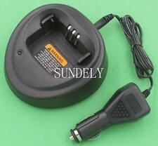 For Motorola Radio 12V 24V Car DC Charger Base Dock  CP360 CP380 EP450 GP3688