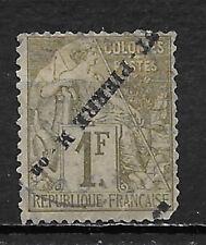 ST,PIERRE & MIQUELON , FRANCE , 1891 , 1fr STAMP INVERTED OVERPRINT , CV$125.00