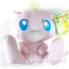 "~ Japan Banpresto 1998 - POKEMON - soft UFO taffeta plush Doll - 7"" MEW * rare"
